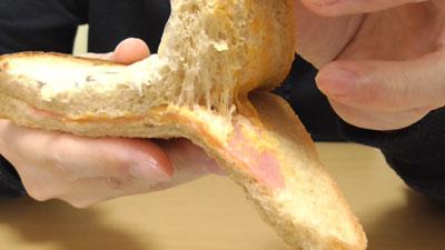 3種のきのこグラタン風トースト~ブラン入り食パン使用~(ローソン)10