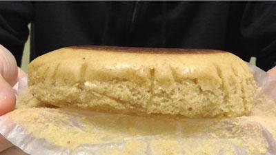 スイートマロン蒸し-国産和栗(第一パン)4