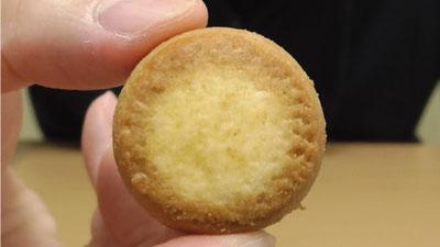 しっとり食感のひとくちチーズタルト(セブンイレブン×不二家)4