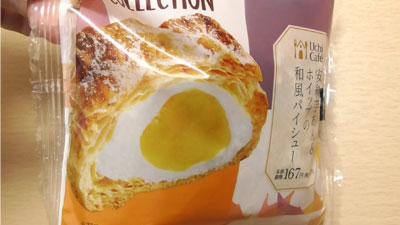 安納芋あん&ホイップの和風パイシュー(ローソン)2