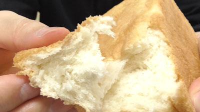 業務スーパー-天然酵母食パン13