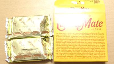 カロリーメイト-ブロック【チョコレート味】(大塚製薬)3