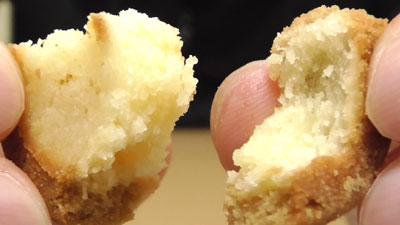 しっとり食感のひとくちチーズタルト(セブンイレブン×不二家)11