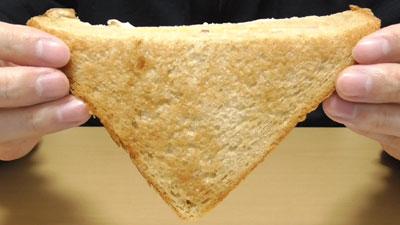 3種のきのこグラタン風トースト~ブラン入り食パン使用~(ローソン)4