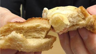 3種のきのこグラタン風トースト~ブラン入り食パン使用~(ローソン)16