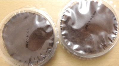 業務スーパー-チョコレートトリュフ4