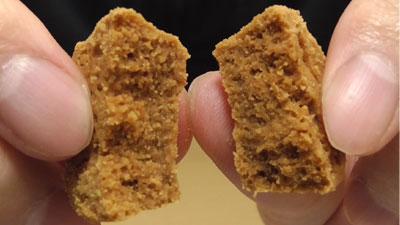 ほろほろ食感-ひとくち焼きショコラ-塩キャラメル(セブンイレブン×東ハト)8