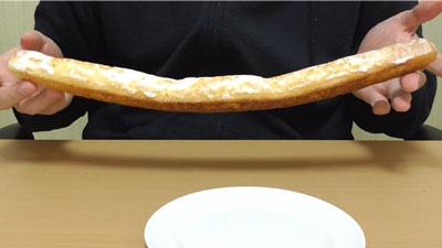 ラインケーキ(有限会社よしの屋製菓)12