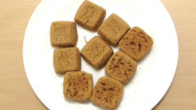 ほろほろ食感-ひとくち焼きショコラ-塩キャラメル(セブンイレブン×東ハト)4