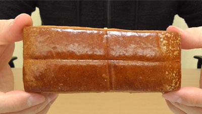 ブランビスケットパン-メープル(ローソン)3