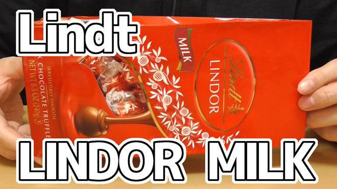 リンドール-ミルク(リンツ)
