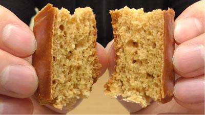ブランビスケットパン-メープル(ローソン)11