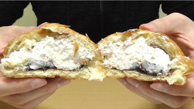 たっぷりホイップのチョコクリームパン(神戸屋)9