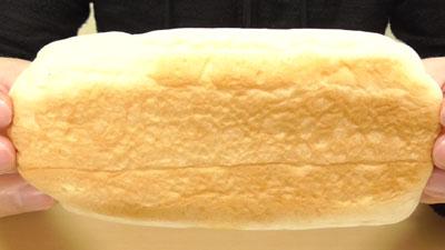 スモークチーズパン(第一パン)5