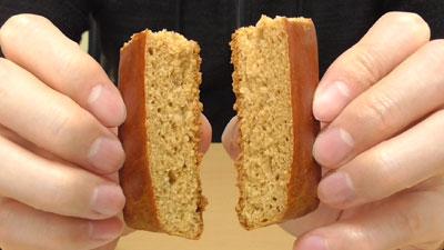 ブランビスケットパン-メープル(ローソン)13