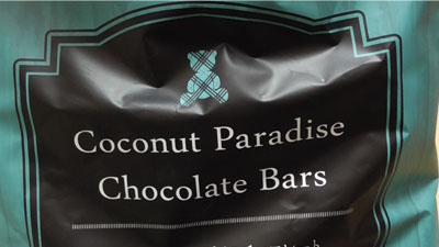 業務スーパー-ココナッツパラダイスチョコレート2