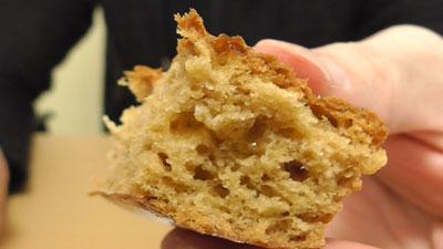 ブランビスケットパン-メープル(ローソン)12