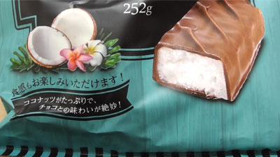 業務スーパー-ココナッツパラダイスチョコレート3