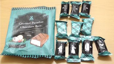 業務スーパー-ココナッツパラダイスチョコレート4