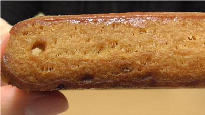 ブランビスケットパン-メープル(ローソン)6