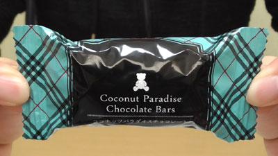 業務スーパー-ココナッツパラダイスチョコレート5