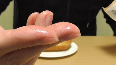 コロッケ風パン-あぐー豚(第一パン)2