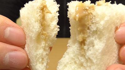 スナックサンド-ミルメークコーヒー味(フジパン×大島食品工業株式会社)7