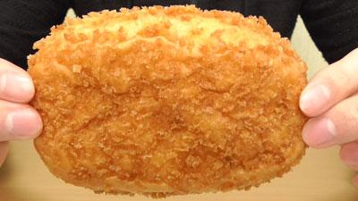 お茶の水、大勝軒監修-カレーパン(第一製パン)4