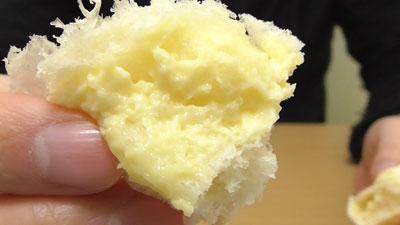 もっちチーズパン(セブンイレブン×山崎製パン)12