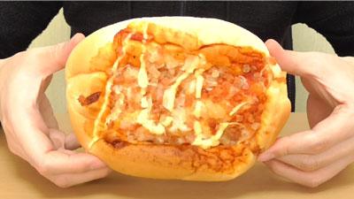 ピザパン-パイン&アップル(ファミリーマート)2