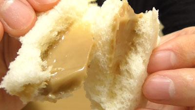 スナックサンド-ミルメークコーヒー味(フジパン×大島食品工業株式会社)8