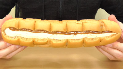 ちぎりパン-キャラメルクリーム(セブンイレブン)2