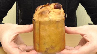 業務スーパー-ミニパネトーネ-ラブリーレッドドライフルーツ3