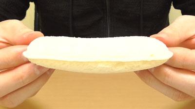 スナックサンド-ミルメークコーヒー味(フジパン×大島食品工業株式会社)4