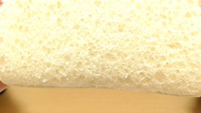 スナックサンド-ミルメークコーヒー味(フジパン×大島食品工業株式会社)5