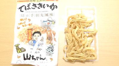 世界の山ちゃん-てばさきいか 幻の手羽先風味(株式会社アクシス)2