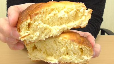 ベイクドチーズデニッシュ(フジパン)9