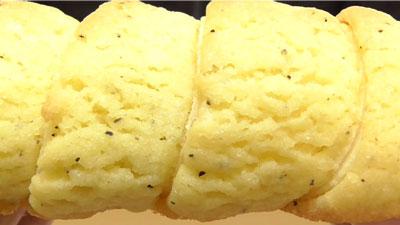 ザクザク-メロンサンホルン-ミルクティー風味ホイップ-ダージリン(ヤマザキ)7
