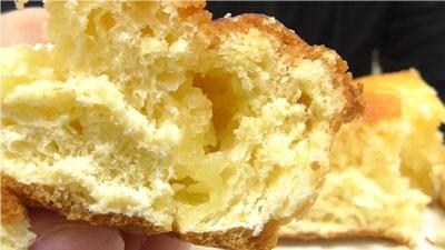 ベイクドチーズデニッシュ(フジパン)12
