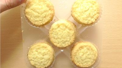 業務スーパー-ココナッツクッキー2
