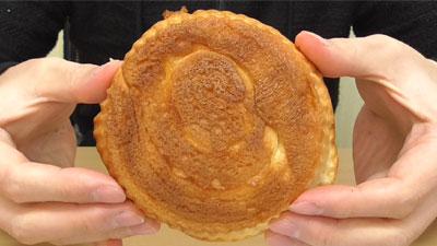 ベイクドチーズデニッシュ(フジパン)5