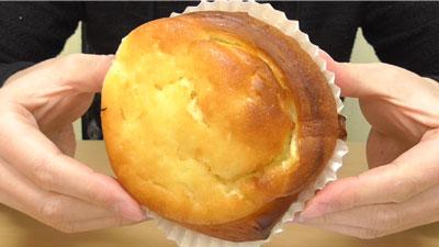 ベイクドチーズデニッシュ(フジパン)2