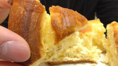 ベイクドチーズデニッシュ(フジパン)11