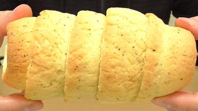 ザクザク-メロンサンホルン-ミルクティー風味ホイップ-ダージリン(ヤマザキ)4