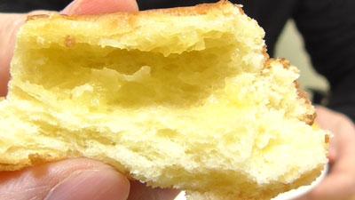ベイクドチーズデニッシュ(フジパン)13