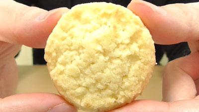 業務スーパー-ココナッツクッキー5