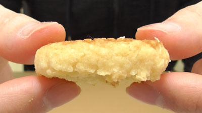 業務スーパー-ココナッツクッキー7