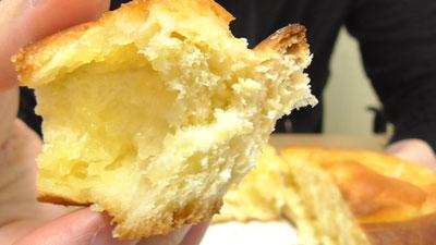 ベイクドチーズデニッシュ(フジパン)14