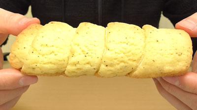 ザクザク-メロンサンホルン-ミルクティー風味ホイップ-ダージリン(ヤマザキ)3