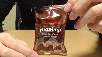 業務スーパー-ヘーゼルナッツクリーム入りクッキー4